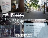 [TF사진관] 사회적 거리두기 2.5단계로 한숨 쉬는 '소상공인 자영업자'