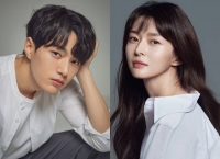 '암행어사', 김명수·권나라·이태환·이이경 출연 확정