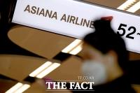 아시아나항공 '노딜'…금호산업, 재무적 우려에