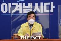 [TF초점] 민주당 '돌출 입' 향한 이낙연의 '신중' 리더십