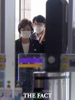 [TF사진관] '아들 특혜 논란' 추미애, '무덤덤한 출근'