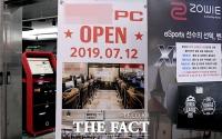 [TF포토] 제한적 오픈, 영업 시작한 PC방