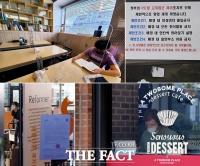 [TF사진관] '거리두기 2단계, 카페·PC방 등 영업재개'