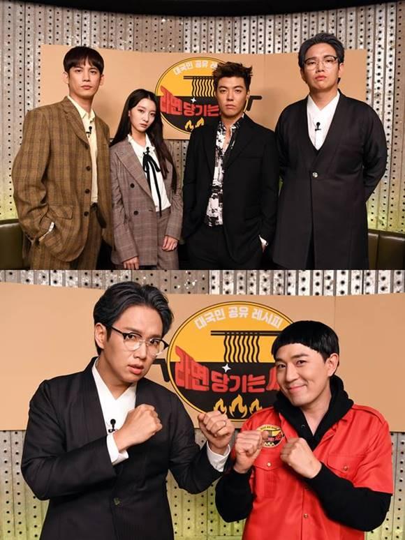 추석특집 방송 라면 당기는 시간에 장성규와 붐이 MC를 확정했다. /SBS 제공
