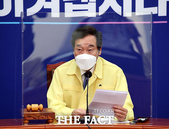 이낙연 더불어민주당 대표가 14일 국회에서 열린 최고위원회의에서 발언하고있다. /국회=이새롬 기자
