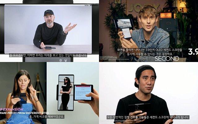 언팩에 등장한 유명 유튜버들은 직접 제작한 영상으로 LG 윙의 특별한 사용자 경험을 소개했다. /LG전자 유튜브 갈무리