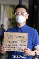 [TF포토] 김호중 안티카페 고발장 접수하는 권영찬 교수