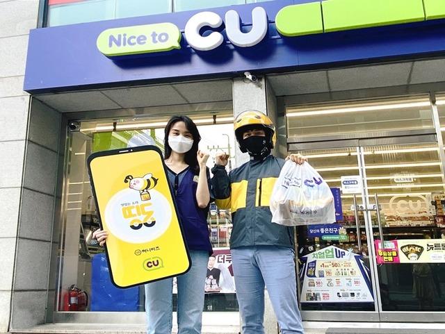 편의점 CU가 업계 최초로 배달앱 띵동과 손잡고 서울사랑상품권으로 결제가 가능한 배달 서비스를 도입했다. /BGF리테일 제공