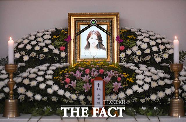 갑작스럽게 세상을 떠난 배우 고 오인혜의 빈소가 인천중구 신흥동 인하대병원 장례식장에 마련됐으며 16일 발인했다. /사진공동취재단