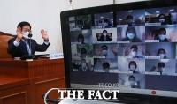 [TF사진관] 취임 100일 맞이 화상 기자간담회하는 박병석 의장