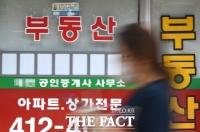 2억짜리 아파트, 전셋값 2억1000만 원…'깡통전세' 본격화 조짐