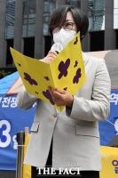[TF포토] 주간보고 하는 이나영 정의연 이사장