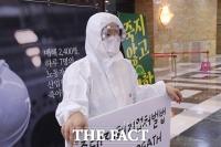 [TF사진관] 방진복 입고 1인 시위하는 심상정 정의당 대표