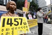 [TF사진관] 윤미향 기소 후 첫 수요시위…신임 일본 총리에게 공식 사과 촉구