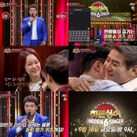 언택트 녹화 '히든싱어'6' 시즌 최초 생방송 퀴즈쇼로 편성