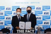 KBL-동아오츠카, 다시 손 잡았다 '세 시즌 후원'