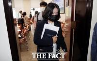 '윤미향 사건' 서울서부지법 형사합의11부 배당