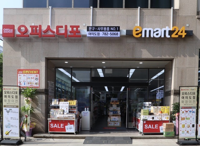 이마트24가 사무용품 기업 오피스디포와 손잡고 서울 여의도에 이마트24 Self 오피스디포 여의도점을 오픈했다. /이마트24 제공