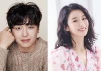 연우진·지안, '복무하라' 출연 확정…격정 멜로 예고