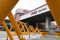 [TF포토] 공장 일시 중단, 적막감 감도는 기아차 소하리 공장