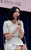 윤지오 '소재불명' 비판에 법무부
