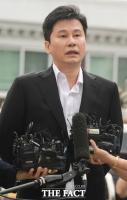 'YG 마약수사 무마 의혹' 공익제보자 한서희 재소환