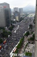 추석·한글날 서울 집회신고 128건…41만명 규모
