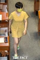 [TF사진관] 눈길 끈 류호정 의원의 '노란 깔맞춤' 패션