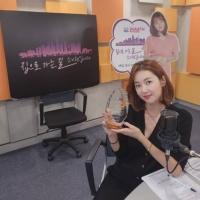 소이현, 라디오 DJ 하차 소감