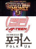 [TF초점] '쇼미9'→'포커스', Mnet 경연 예능의 새 출발