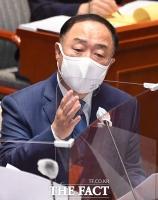 [TF사진관] 국회, 4차 추경 심사 돌입...'통신비·독감접종' 공방