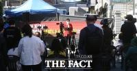 [TF사진관] 정부와 질본 비판 기자회견 연 사랑제일교회