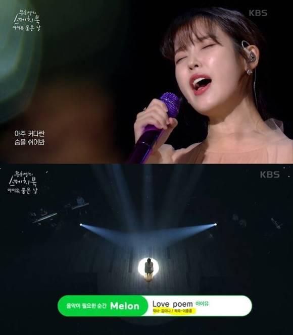 지난 18일에 방송된 유희열의 스케치북은 작사가 이름이 잘못 표기된 채로 방송됐다. /KBS2 유희열의 스케치북 캡처