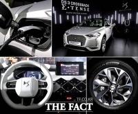 [TF사진관] DS오토모빌, 기능성·디자인 모두 갖춘 전기차 'E-텐스' 출시