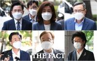 [TF사진관] '패스트트랙 첫 공판' 재판정에 오른 전현직 의원들