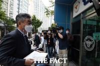 [TF사진관] 김주명 전 비서실장, '무고 혐의로 가세연을 고소합니다'