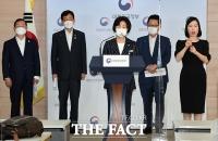 [TF사진관] 국정원·검찰·경찰 개혁회의...'경찰 국가수사본부 신설'