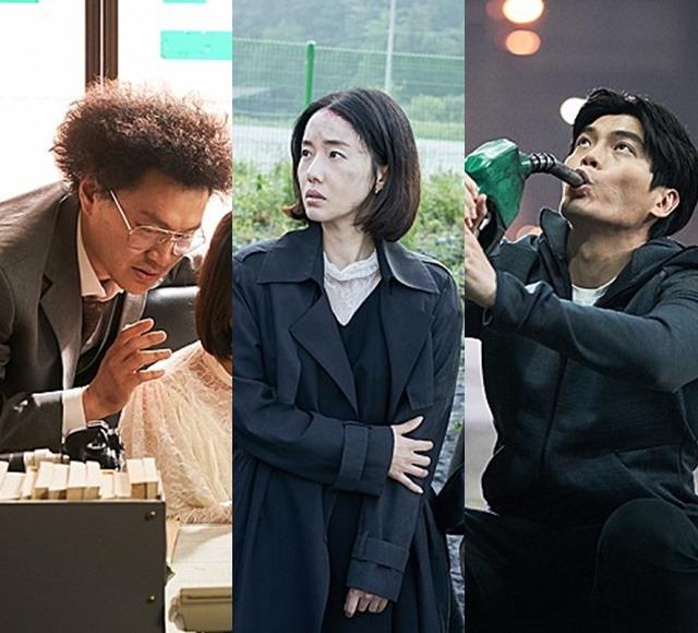 죽지않는 인간들의 밤은 양동근 이정현 김성오(왼쪽부터) 등이 주연을 맡은 독특한 색채의 영화다.