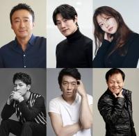 '핸섬가이즈' 이성민·이희준·공승연 캐스팅