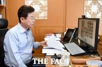 경북도, 통합신공항 연계 미래전략 청사진 제시