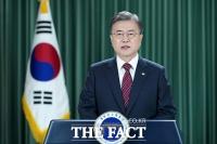 [TF포토] 문재인 대통령, 75주년 UN 고위급회의 연설