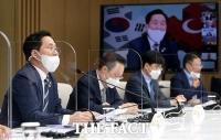 [TF포토] 온라인 포럼에서 축사하는 성윤모 장관