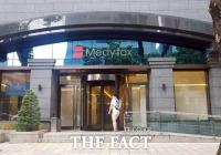 미국 ITC, 대웅제약-메디톡스 예비판결 일부 재검토 결정