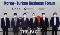 [TF사진관] 화상으로 진행된 '한-터키 온라인 비즈니스 포럼'