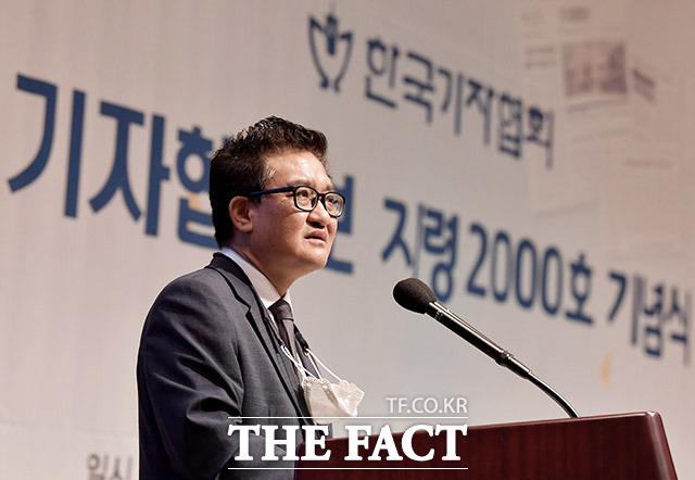 김동훈 한국기자협회 회장이 인사말을 하고 있다.
