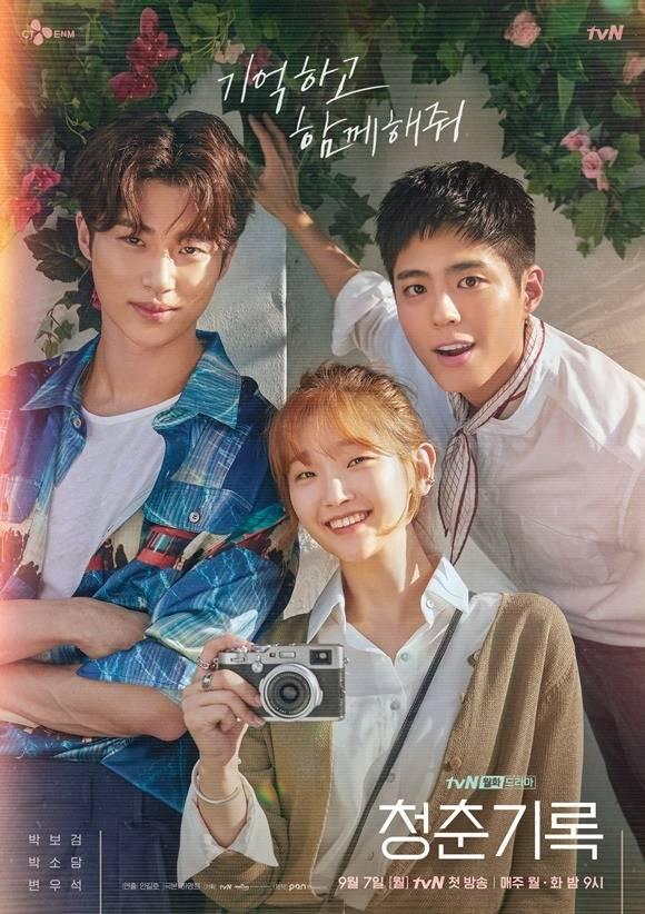 청춘기록이 지난 22일 7.0%의 시청률을 보였다. 직전 방송보다 0.8%포인트 하락한 수치지만 월화극 1위에 해당한다. /tvN 제공