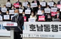 [TF포토] 김종인, 이제는 '호남 동행'