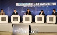[TF사진관] 방송토론회 갖는 이낙연 대표