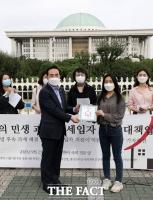 [TF사진관] '세입자 지킴이' 명패 받는 박홍근 의원