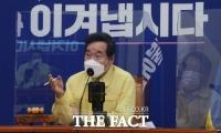 '공수처 출범' 속도내는 與…이낙연